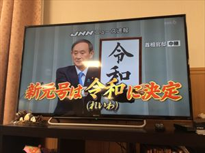 http://bokuyoukai.or.jp/qhm/yohane/swfu/d/IMG_8669_R.JPG